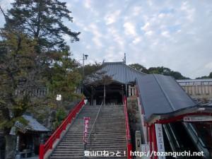 聖徳太子ゆかりの中山寺の本堂前