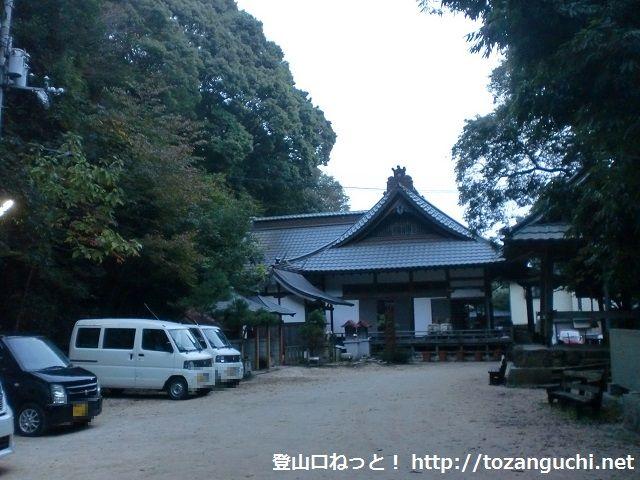 六甲全山縦走路の東の起点 塩尾寺にアクセスする方法