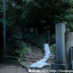 塩尾寺の入口にある六甲全山縦走路の登山口