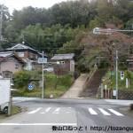 忍頂寺の交差点