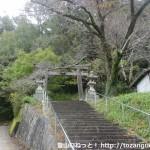 忍頂寺交差点前の竜王山登山道に入る鳥居前