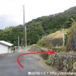 車作の竜王山登山道入口