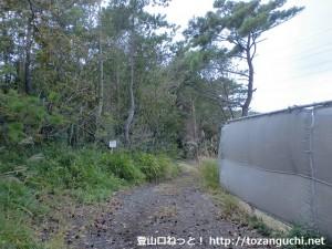 阿武山口から阿武山への登山道