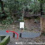 阿武山古墳に行く途中の住宅街から登山道に入り、上まで上がったところ