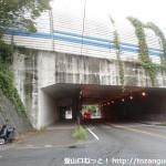 若山神社に行く途中で高速道路の高架下をくぐるところ