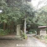 若山神社の参道入口