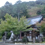 若山神社本殿