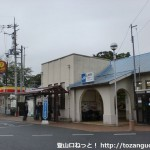 JR山崎駅