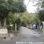 天王山(宝積寺)の登り口