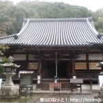 宝積寺(天王山)本堂