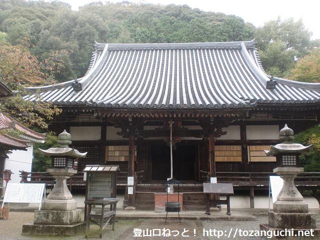 天王山と十方山の登山口 宝積寺と酒解神社にアクセスする方法