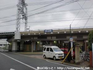 阪急大山崎駅