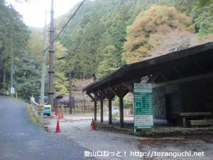 光滝寺キャンプ場前