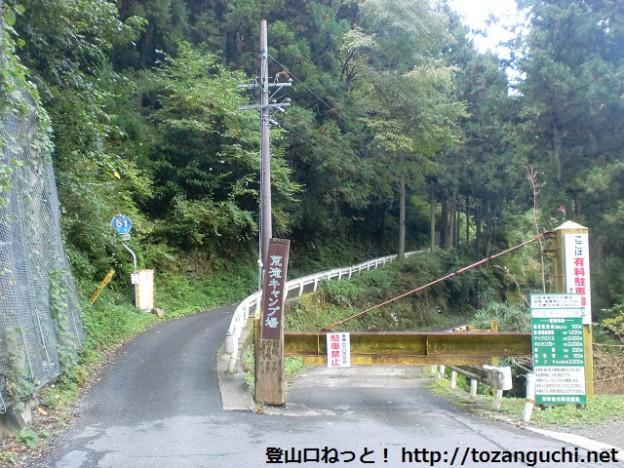 府道61号線の荒滝キャンプ場入口(荒滝分岐)