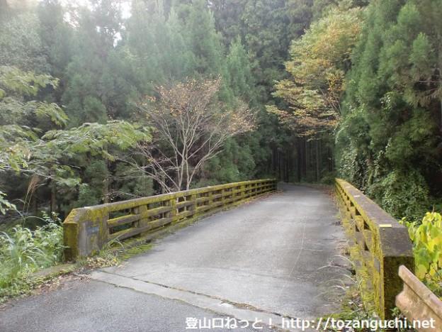 府道61号線の中之茶屋橋