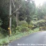 府道61号線の中之茶屋橋横にある南葛城山の登山道入口