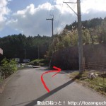 日野の旗倉山登山口に行く途中のT字路