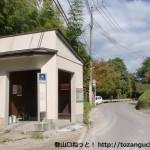 神納バス停(南海バス)