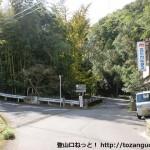 神納バス停そばの分岐