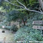 岩湧寺の少し手前にある岩湧登山古道の入口(長寿水側)