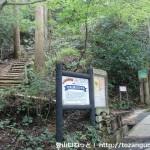 岩湧寺の少し手前にいわわきの道の入口