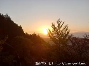 和歌山県朝日百選の高山森林公園から見る朝日