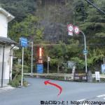 小深バス停前にある金剛山方面に向かうT字路
