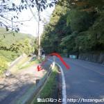 石見川口バス停北側の林道入口