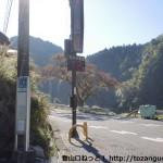 石見川バス停(南海バス)