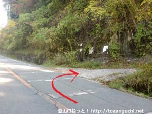 国道310号線から神福山への林道に入るところ