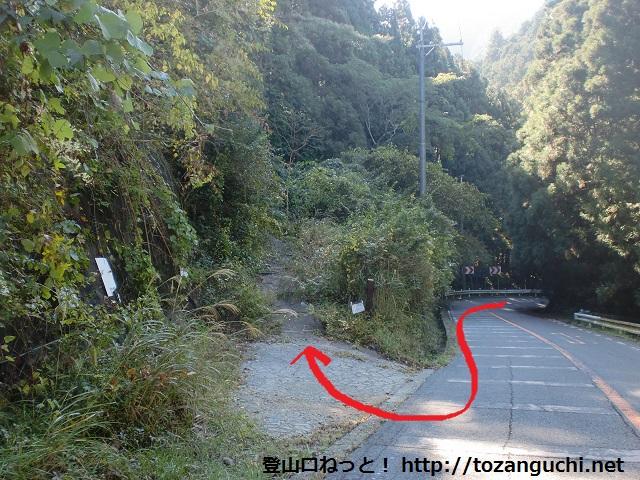 神福山の登山口にアクセスする方法(石見川バス停から歩く)