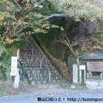 千早神社表参道入口(千早城跡登り口)