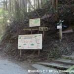千早城跡(千早神社)の裏参道登り口