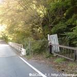 金剛山の妙見谷林道の入口