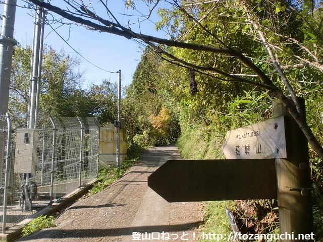 大和葛城山の天狗谷道の入口から登山道方面を見る