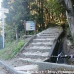 水越峠のダイヤモンドトレイル(大和葛城山方面)への登山道入口