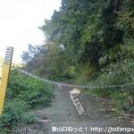 石ブテ林道の入口の車止めクサリ