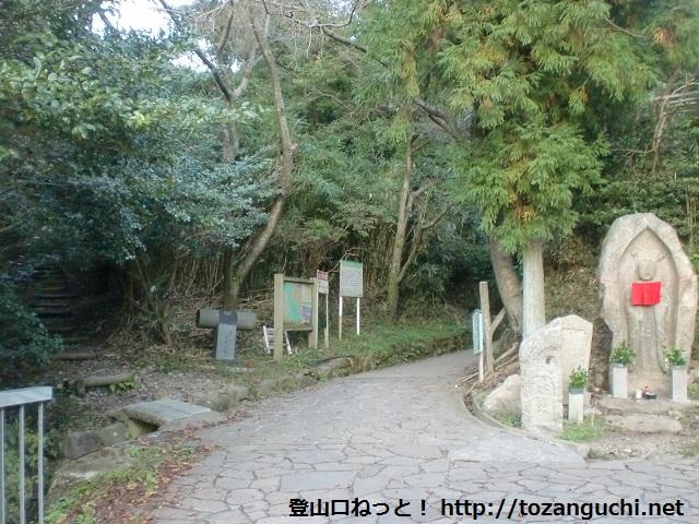 二上山の登山口 万葉の森と鹿谷寺跡登り口にアクセスする方法