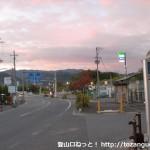 槇尾中学校前バス停(南海オレンジバス)