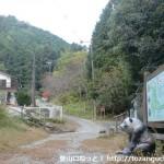 槇尾山の青少年の家側登山口