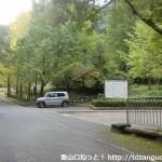 公園口バス停(南海オレンジバス※フリー乗降区間)