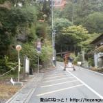 槇尾山バス停(南海オレンジバス)