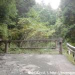 大岩谷林道の車止めゲート