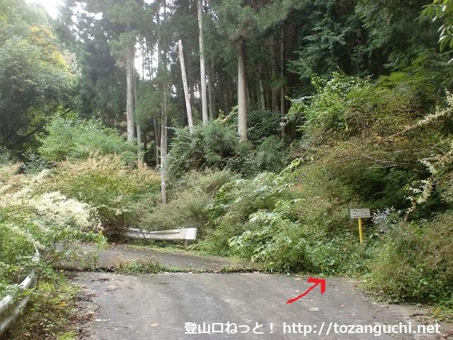 三国山の登山口 大岩谷の七越峠登り口にアクセスする方法