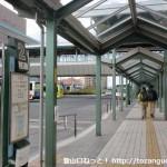 和泉中央駅バス停