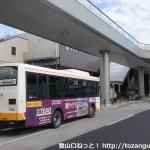 和泉府中駅前バス停