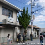 JR久米田駅
