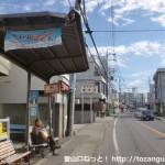 久米田バス停(南海バス)