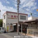 水間鉄道の貝塚駅