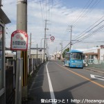 水間観音駅バス停(はーもにーバス)